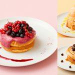 新作パンケーキが一同集結🥞✨『ビブリオテーク パンケーキ祭り』、4/17(水)スタート!
