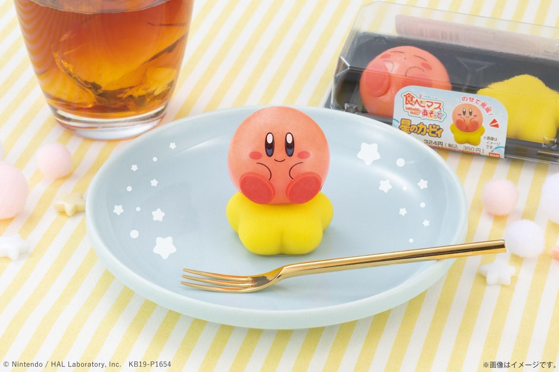 「食べマスあそーと」の第一弾は星のカービィ🌟本物そっくりの和菓子が登場💓