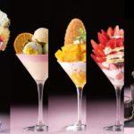 17時からのスペシャルタイム🌃贅沢パフェが食べられる『スイパラ夜パフェ』✨
