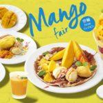 フレッシュなマンゴーがたくさん♡デニーズで『マンゴーデザートフェア』開催🥭🧡