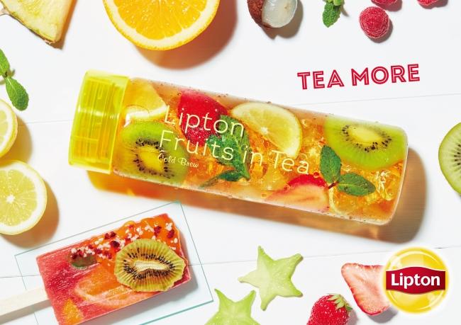 今年もやります💘期間限定Fruits in Tea専門店に、アイスティーポップが新登場🍓