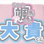 ジャニヲタさん必見👀💕うちわ文字の簡単な作