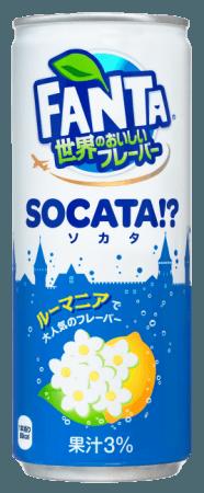 飲んだことのない味わい!「ファンタ 世界のおいしいフレーバー ソカタ」新発売🇷🇴