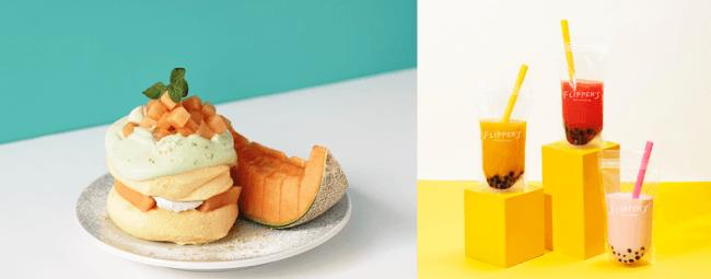 FLIPPER'Sから、「奇跡のパンケーキ 夕張メロン」&夏限定タピオカドリンク登場🥞🍹