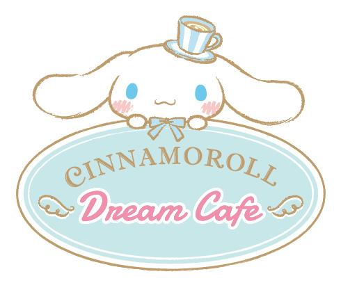 全面リニューアル✨「シナモロールドリームカフェ」、2019年6月21日(金)オープン!