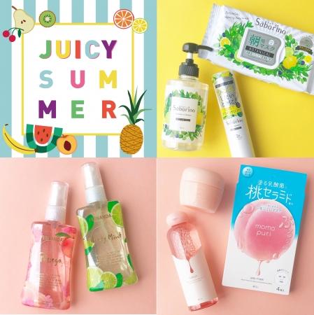 """夏にまといたいフレッシュでジューシーなコスメ✨PLAZAの""""JUICY SUMMER""""🍍"""