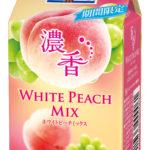 まるで本物の桃みたい🍑✨『Dole(R) 濃香 WHITE PEACH MIX』期間限定発売♡