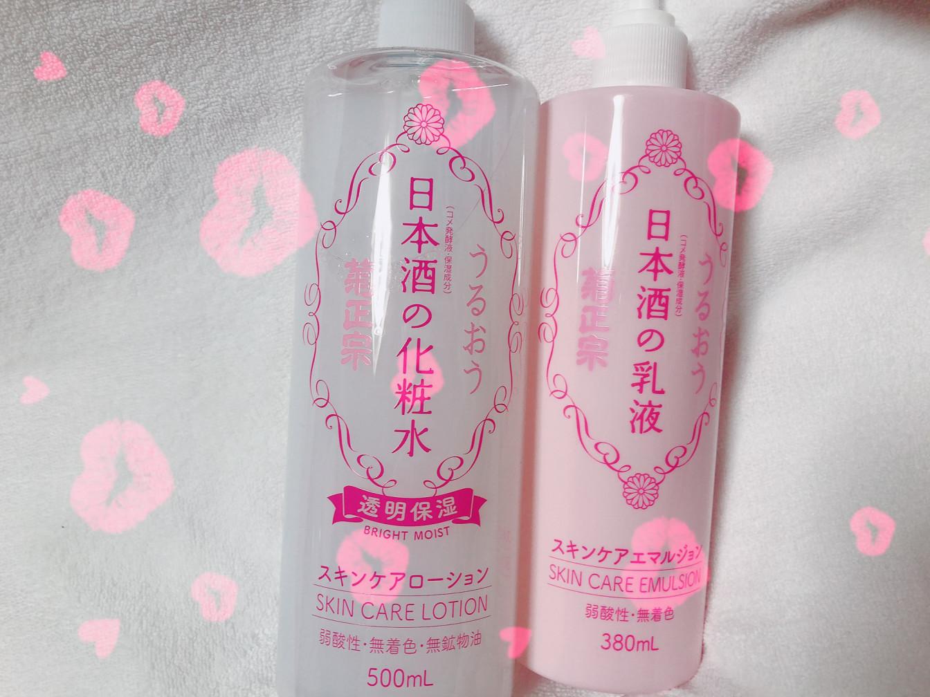 うるうる肌になれる❤︎日本酒の化粧水🍶