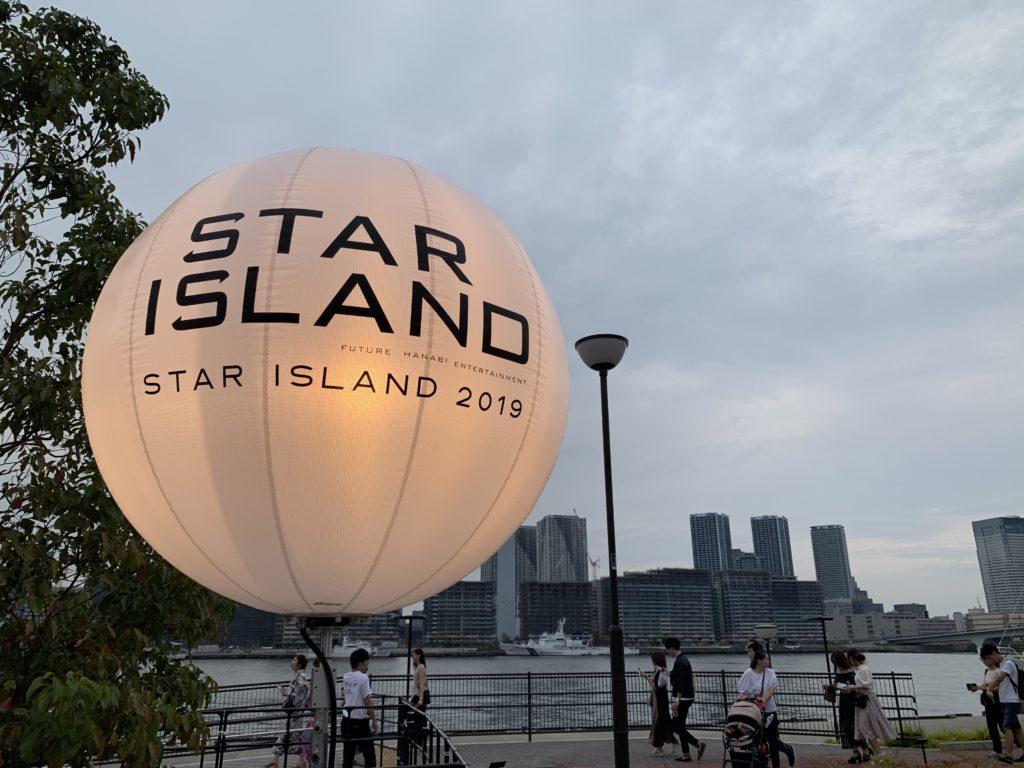 未来型花火エンターテイメント「STAR ISLAND 2019」が開催🎇✨💜