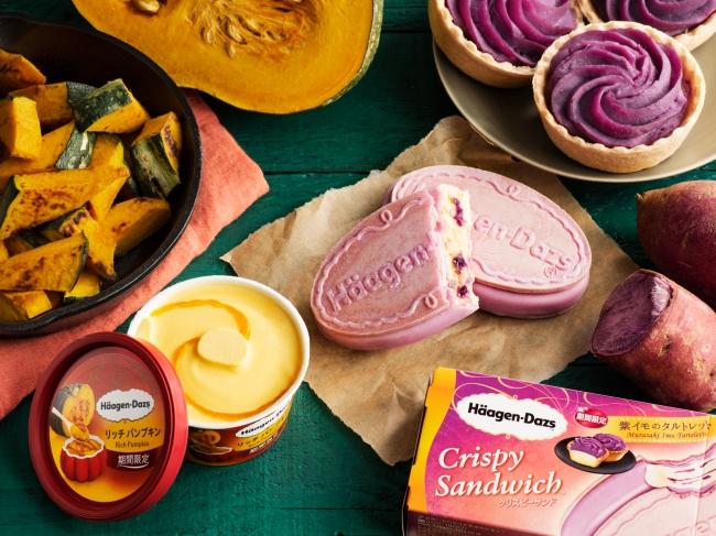 ハーゲンダッツ、秋の味🎃『紫イモのタルトレット』、『リッチ パンプキン』発売🍨