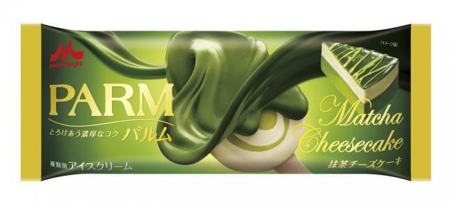 チーズのコクと、宇治抹茶の芳醇な香り💚「PARM(パルム) 抹茶チーズケーキ」🍨