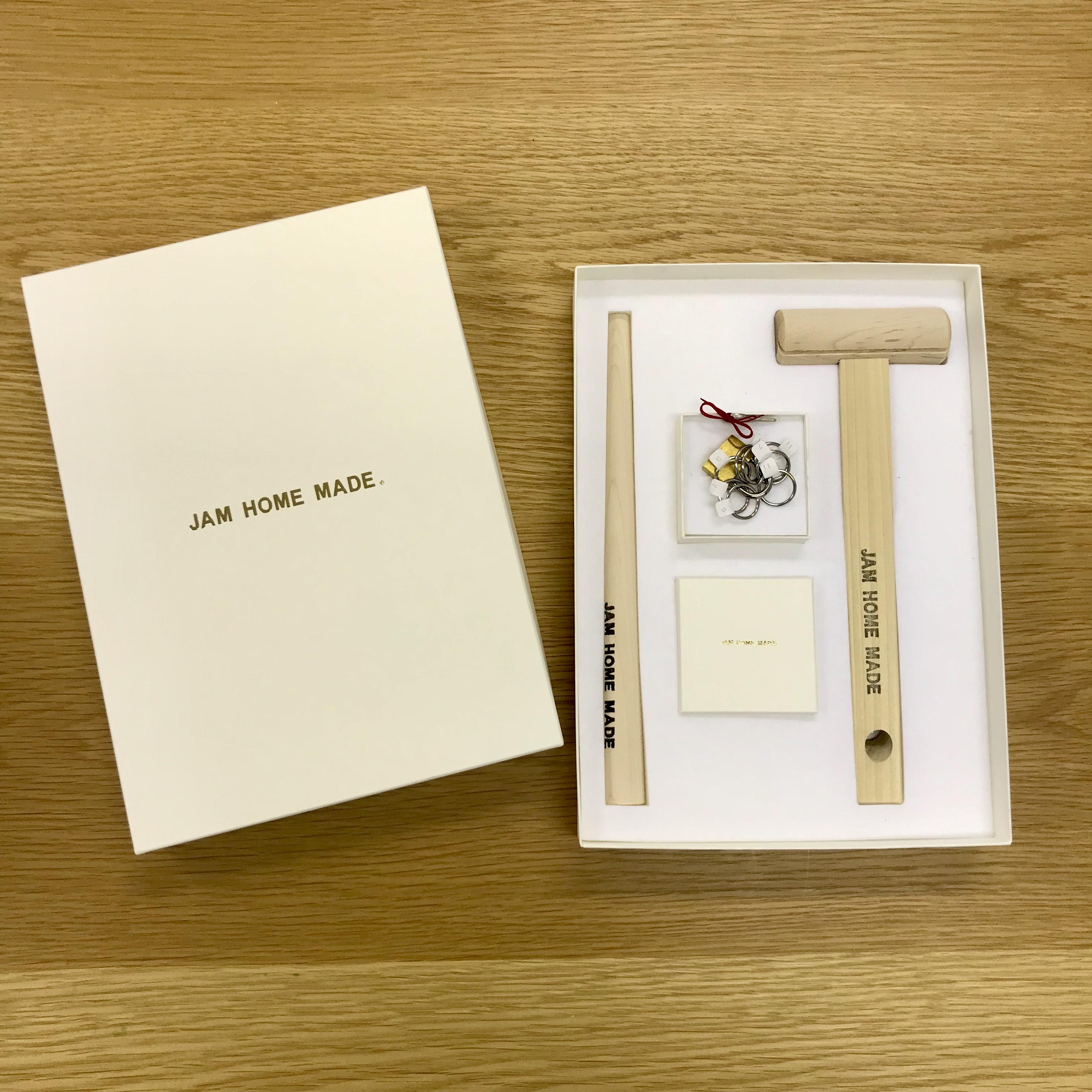 【ライター活動記録】JAM HOME MADEの名もなき指輪💍を作ってみた!❤︎