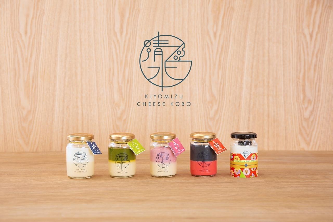 京都の NEWSPOT🌟「清水チーズ工房」のチーズティー&ボトルチーズケーキ🧀