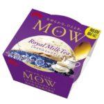 2020年3月頃までの期間限定💜「MOW(モウ) ロイヤルミルクティー」新発売🍨
