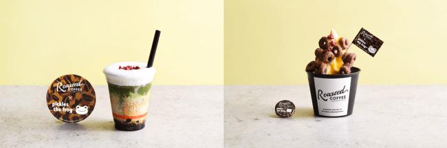 東急東横店限定🐸💚「Roasted COFFEE LABORATORY」かえるのピクルスコラボ✨