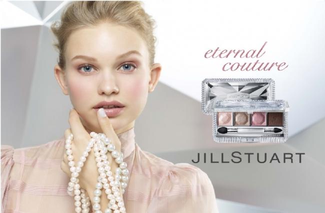 真珠のツヤと光沢を瞳に💍『エターナルクチュール コレクション』発売💕