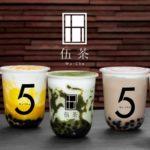 素材にこだわり抜いた高品質の生タピオカ専門店🍹伍茶、御茶ノ水にオープン🎉