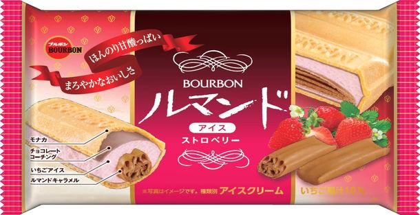 サクサク感と香ばしさ+甘酸っぱさ❤️「ルマンドアイスストロベリー」新発売🍓