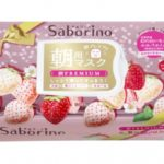 サボリーノシリーズNo1の保湿力🍓目ざまシート 朝プレミアム限定発売✨