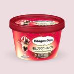 ハーゲンダッツ『苺とブラウニーのパフェ』『フォンダンショコラ』2種同時発売🍨❤️