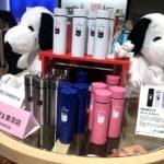 新店舗「PLAZA東京店」でライターが気になったアイテムは💁♀️?💖