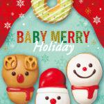 """今年は""""ベビー""""になって新登場🍼KPPのホリデードーナツ、『BABY MERRY Holiday』🍩"""