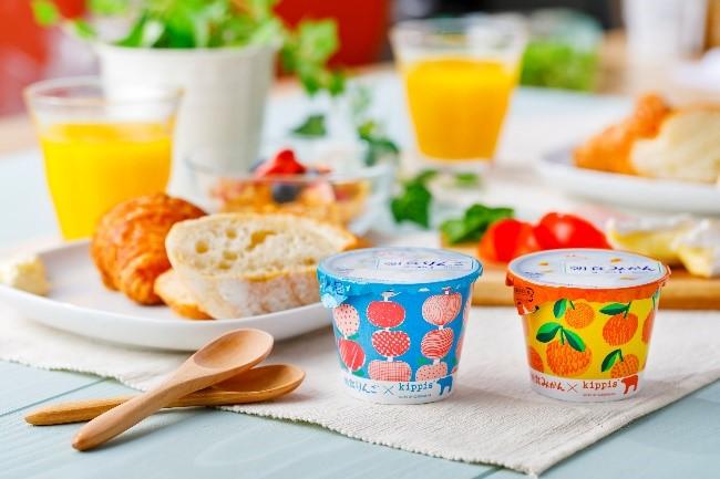 「朝食りんごヨーグルト」シリーズと、kippis®がコラボ🍎限定パッケージ発売✨