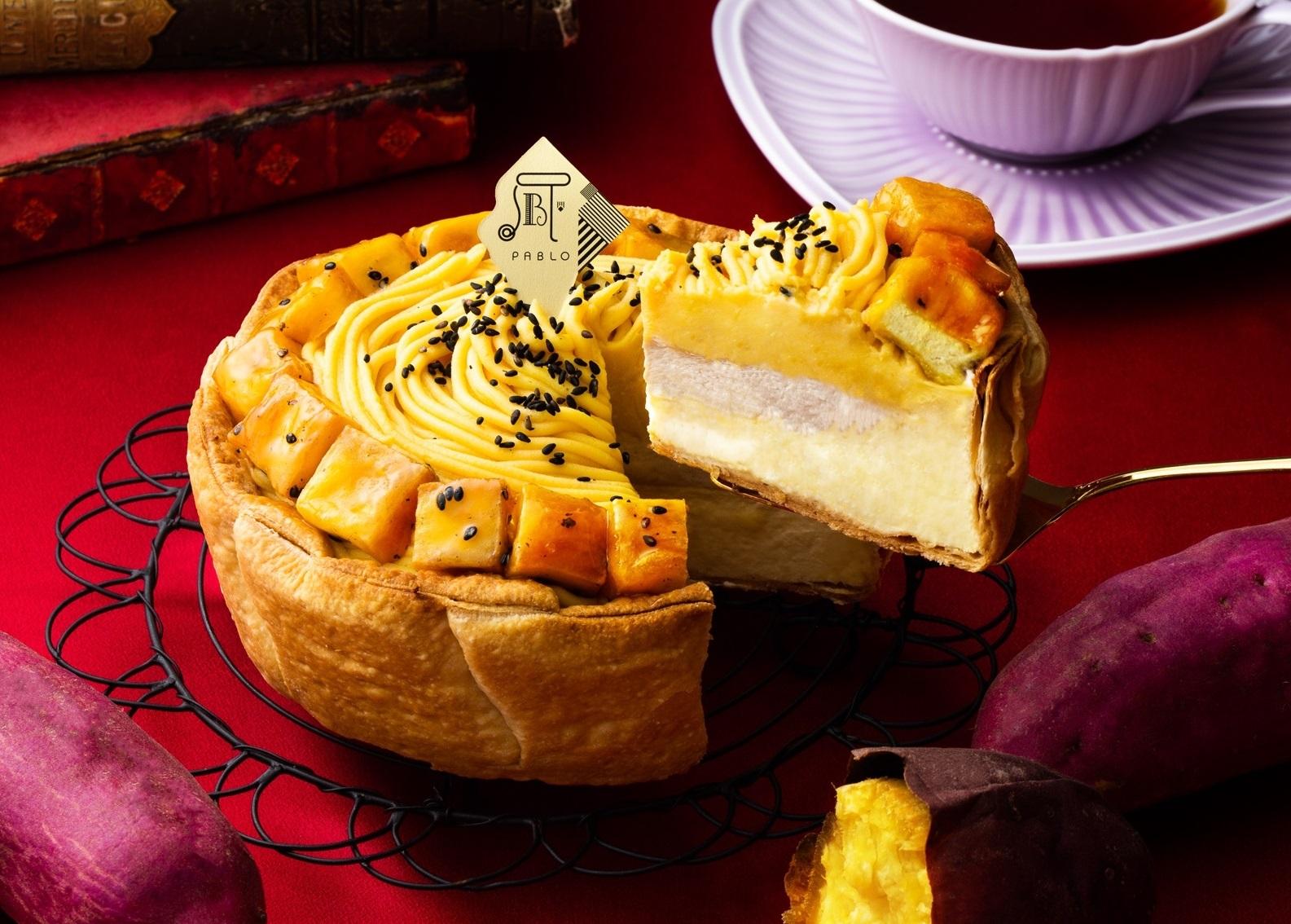 大学芋たっぷり😍🍠PABLOの「安納芋とアールグレイのチーズタルト」🍁
