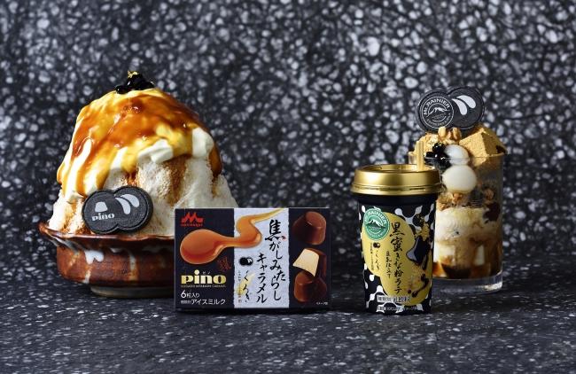 「ピノ」「マウントレーニア」 ×上野「廚 otona くろぎ」期間限定コラボメニュー🌟