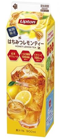 冬の体調管理にもお役立ち⁉︎♡「リプトン はちみつレモンティー」が12月3日(火)から期間限定発売🍯🍋