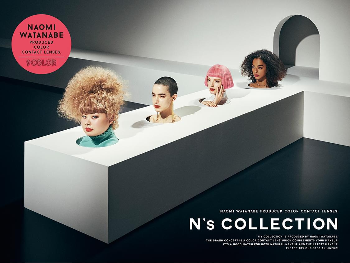 12月12日販売スタート!渡辺直美プロデュースカラコン『N's COLLECTION』に新色2色が登場😍💕