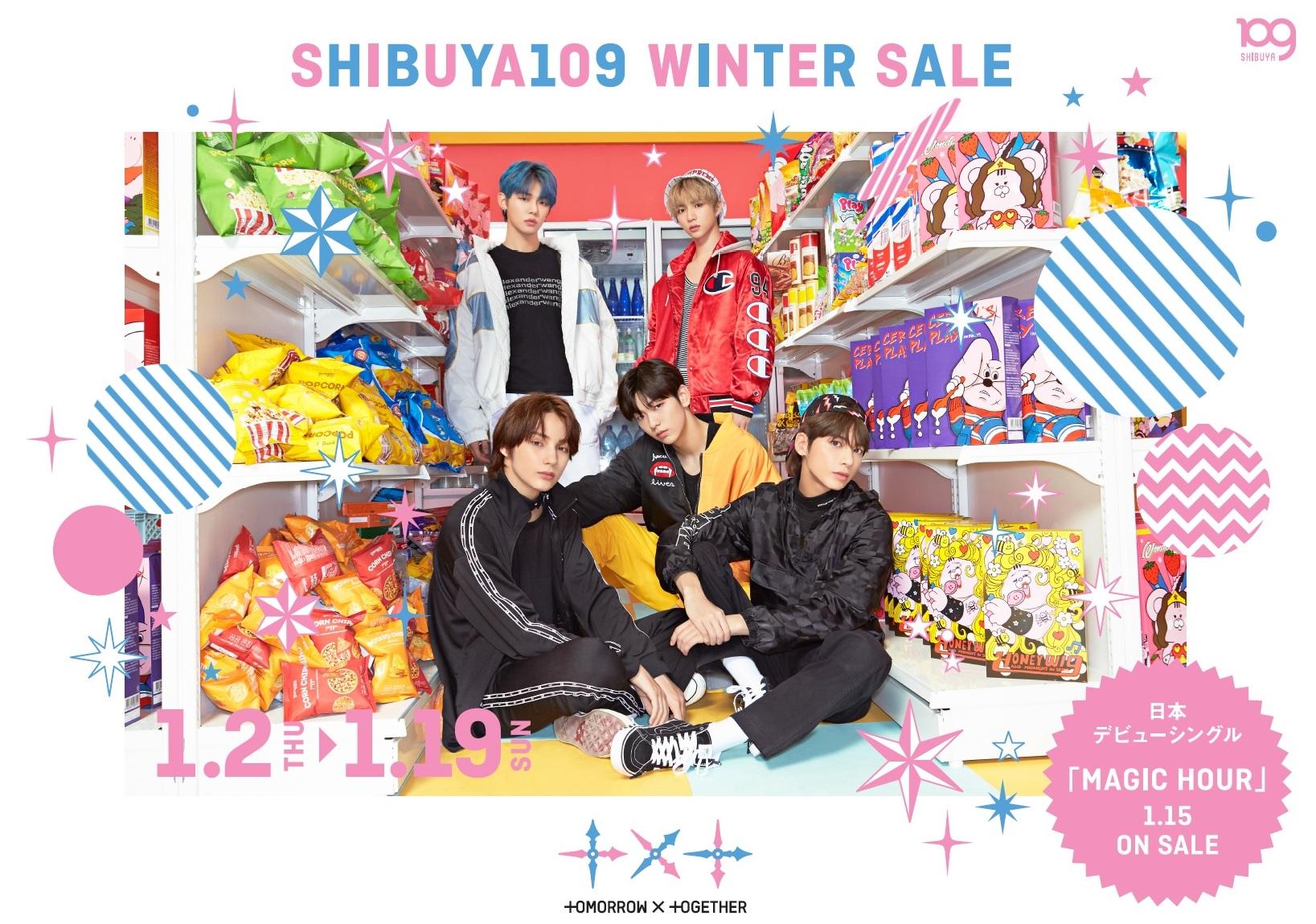 【SHIBUYA109冬のセールのお知らせ💖🔥】今回は韓国発5人組ボーイズグループ『TOMORROW X TOGETHER』とコラボ💫
