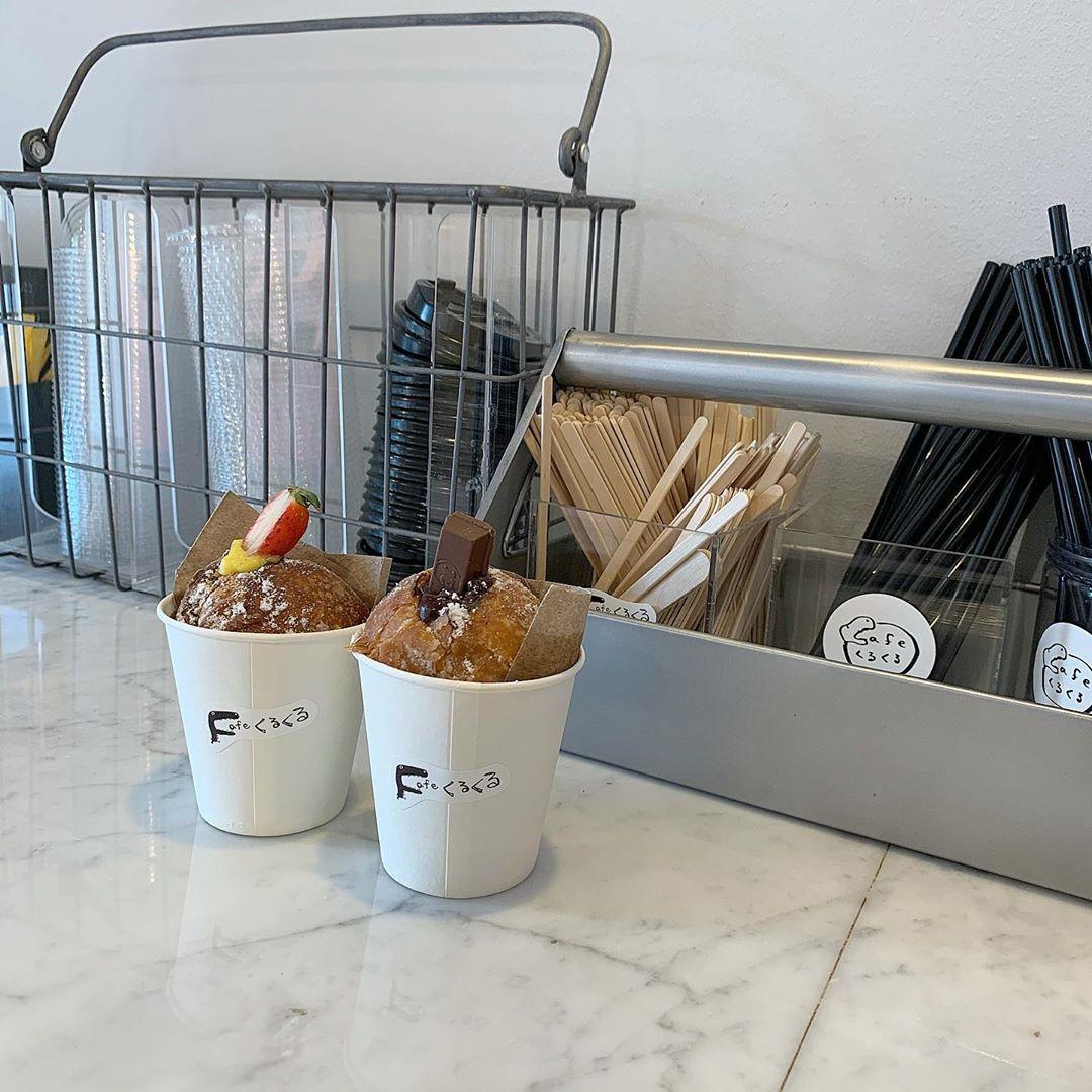 クリームたっぷり♡カップに入ったドーナツ🍩✨「Cafeくるくる」💐