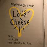 チーズ好き必見!溢れるラクレットチーズのお店♥