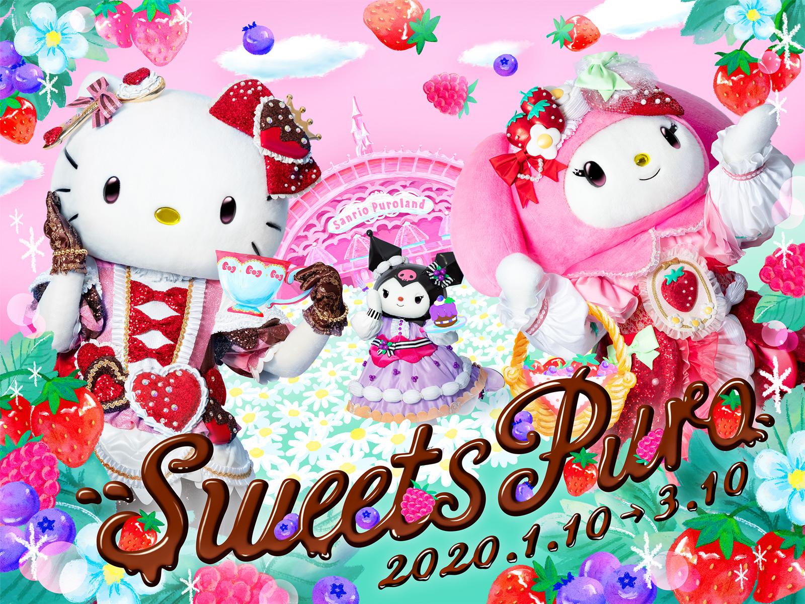 ベリー尽くしのピューロランド🍓💕「スイーツピューロ~very berry sweets パーティ~」2020年1月10日(金)より開催🐰🌸