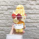 フルーツ好きは要チェック🍓🍊💕大阪・中崎町の『juiceplace』で食べられるたっぷりフルーツと濃厚アイス😻