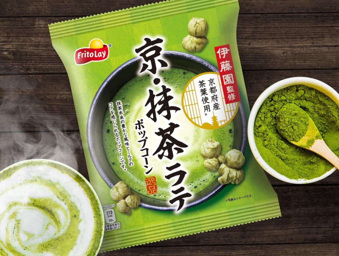 お茶の伊藤園監修🍵抹茶の豊かな香りがポップコーンで楽しめる!『京・抹茶ラテ ポップコーン』1月27日(月)より全国のコンビニエンスストアで先行発売🧡