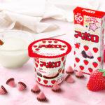 あの人気チョコレート「アポロ」がヨーグルトに!🍓✨1月27日(月)より期間限定販売🌈