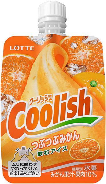 【クーリッシュ】つぶつぶ果肉入り「みかん」の味わい🍊『クーリッシュ つぶつぶみかん』が発売🌟