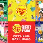 チュッパチャプス が2020年の新ブランドプロジェクト🌟「FOREVER FUN」を開始🌈佐藤ノア, Kayaらを起用したポスターで原宿をジャック⚡️💙
