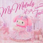 マイメロディ45周年アニバーサリーイベントがスタート🌸桜が咲き誇る新スポット「マイメロディガーデン」🌸オープン!