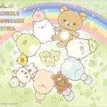 大人気キャラクターが夢のコラボ💚「リラックマ&すみっコぐらしフェスティバル」が4月24日(金)〜5月31日(日)の期間限定で開催🌈🌸