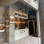 大阪アメ村にあるボリューム満点の牛肉が食べられるお店→RedRock🤤🥩🍴