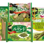 ブルボンの人気商品が抹茶味に🍵🌸『アルフォート抹茶』など、6品を2月4日(火)に新発売🌈🧡