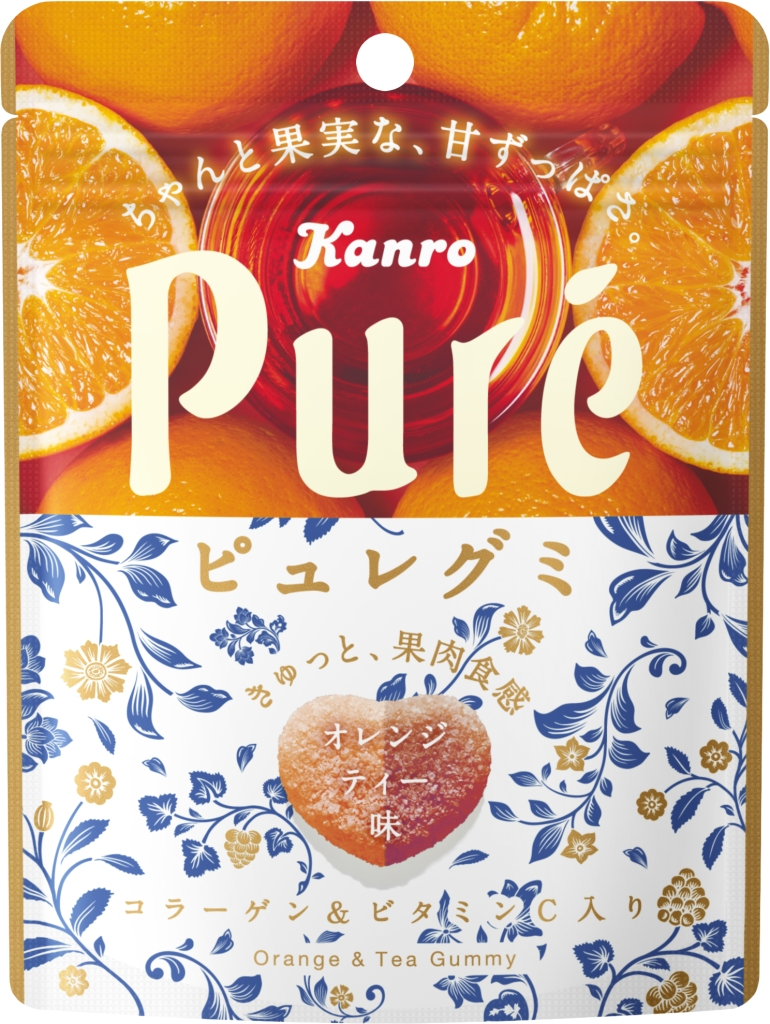 ピュレグミから「オレンジ」×「紅茶」の香り広がる新フレーバー登場!🍊☕️