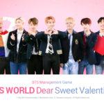 【BTS WORLD】バレンタインアップデート登場💝新ステージや☆5メンバーカード追加!