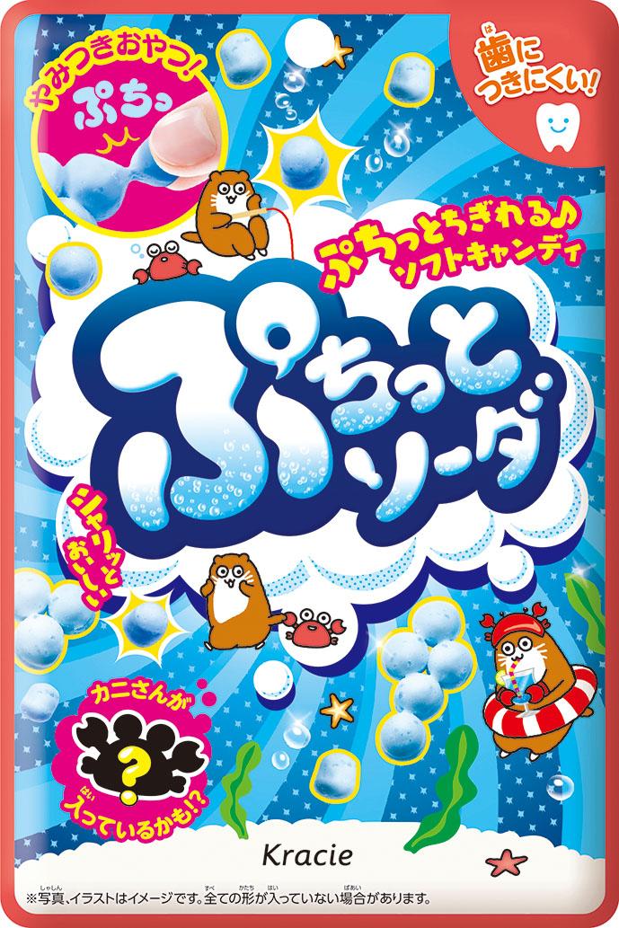 ちぎって食べるソフトキャンディ「ぷちっと」シリーズ🍇パッケージがより楽しくリニューアル発売!