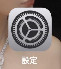 iPhoneユーザー必見❗️写真を綺麗に撮る方法📷