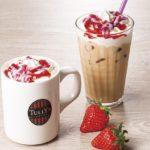 """【タリーズコーヒー】""""練乳かけいちご""""をイメージした「いちごミルクカフェラテ」など春の季節限定ドリンクを3月18日(水)より発売🍓🌷💖"""