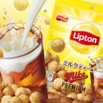 リプトンのミルクティーがポップコーンに🥳✨「マイクプレミアム リプトン ミルクティー味」3月9日(月)より発売🌈